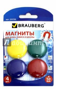 Магниты (диаметр 50 мм, 4 штуки) (231736)Другие виды мелко-офисной канцелярии<br>Разноцветные магниты помогут надежно прикрепить листы бумаги к магнитно-маркерной поверхности досок, витрин и флипчартов. Надежно удерживаются на любой железной или стальной поверхности.<br>Диаметр: 50 мм.<br>Количество: 4 штуки.<br>Сделано в Китае.<br>