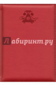 Телефонная книга Виннер (155х210 мм, 80 листов, цвет бордо) (30445)Записные книжки большие (формат А5 и более)<br>Телефонная книга.<br>С алфавитной вырубкой.<br>Количество страниц: 160.<br>Формат: 150х210 мм.<br>Бумага: офсет.<br>Линовка: линия. <br>Крепление: книжное (прошивка).<br>Пухлая обложка.<br>Сделано в Индии.<br>