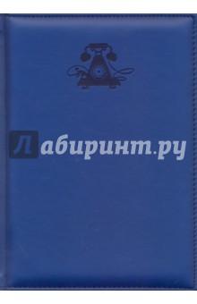 Телефонная книга Виннер (155х210 мм, 80 листов, цвет синий) (30444)Записные книжки большие (формат А5 и более)<br>Телефонная книга.<br>С алфавитной вырубкой.<br>Количество страниц: 160.<br>Формат: 150х210 мм.<br>Бумага: офсет.<br>Линовка: линия. <br>Крепление: книжное (прошивка).<br>Пухлая обложка.<br>Сделано в Индии.<br>
