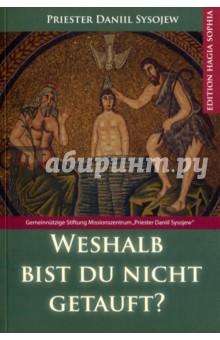 Weshalb bist du nicht getauft?Литература на немецком языке<br>Weshalb bist du nicht getauft?<br>