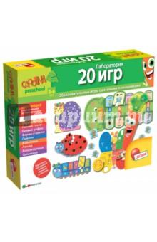 CAROTINA Лаборатория 20 игр (R42418)Обучающие игры<br>Набор из 20 игр. Помогает в изучении алфавита, чисел, форм, цветов и названий животных. Большинство игр – викторины с  несколькими вариантами ответов. Ребенок выбирает ответ с помощью ручки-тестера «Волшебная Морковка Каротина». Это позволяет ребенку получить обратную связь и скорректировать свой ответ.<br>Набор развивает сенсорику, память, наблюдательность, правильное произношение.<br>Состав набора:<br> - ручка-тестер «Волшебная Морковка Каротина» со звуковыми и световыми эффектами в комплекте с батарейками, <br> - 24 карточки для игры Мемори, <br> - 3 электронные цветка, <br> - 3 электронные паззла,<br> - электронная азбука, <br> - инструкция для родителей.<br>Размер коробки: 39,5х28,3х7 см<br>Возраст: 3-6 лет.<br>Сделано в Италии.<br>
