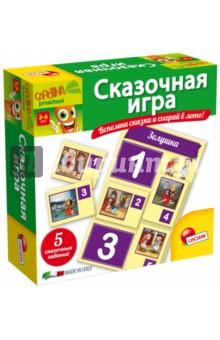 CAROTINA Сказочная игра (R55050)Карточные игры для детей<br>Три типа игр по мотивам классических сказок – паззл, мемори и лото. Задания на память сюжетов и выстраивание правильной последовательности событий.<br>Собирая паззл и играя в лото, дети научатся читать и выстраивать события в правильном хронологическом порядке. Мемори поможет ребенку рассмотреть каждую сцену из сюжетов сказок и лучше вспомнить их содержание.<br>Состав набора:<br>•5 тематических карт по сказкам<br>•50 карточек с иллюстрациями<br>•Инструкция для родителей<br>Возраст: 3-6 лет<br>Размер коробки: 17,8х17,8х6 см.<br>Сделано в Италии.<br>