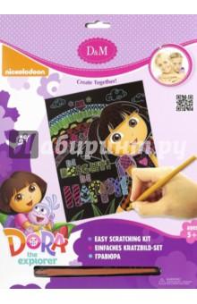 Гравюра Dora. Радужное настроение (65123)