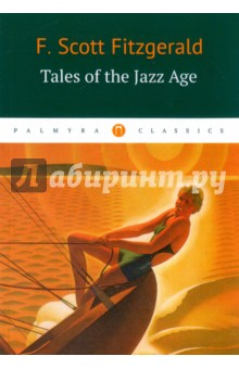 Tales of the Jazz AgeХудожественная литература на англ. языке<br>Tales of the Jazz Age (1922) is a collection of eleven short stories - all of them had been published earlier, independently. Divided into three separate parts, according to subject matter, the collection includes one of the authors better-known short stories, The Curious Case of Benjamin Button and other great works.<br>