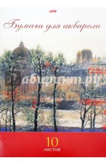 "Бумага для акварели "" Весна в Париже"" (10 листов, А3) (10Ба3B_06684) Хатбер"