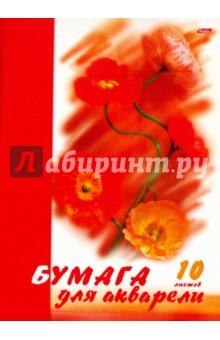 """Бумага для акварели, 10 листов, А4 """"Цветы"""" (10Ба4B_06592) Хатбер"""