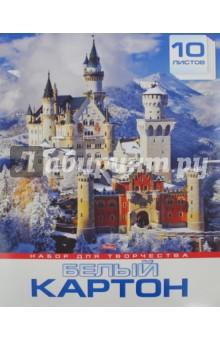 """Картон белый, 10 листов, А3 """"Зима в горах"""" (10Кб3_10982) Хатбер"""
