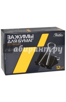 Набор зажимов для бумаг (51 мм, 12 штук) (DZ_51021) Хатбер