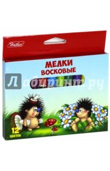 """Мелки восковые """"Ёжики"""" (12 цветов, диаметр 11 мм) (KMv_12300)"""