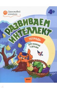 Денискины рассказы драгунский читать что любит мишка