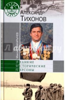 Русский язык. 6 класс баранов м.т. читать онлайн