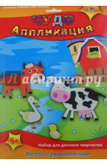 Чудо аппликация 3D Домашние животные (С3112-01)Аппликации<br>Набор для детского творчества.<br>Состав: мягкий пластик, картонная основа, декоративные глазки, подставка.<br>Не рекомендовано детям младше 3-х лет. Содержит мелкие детали. <br>Сделано в Китае.<br>