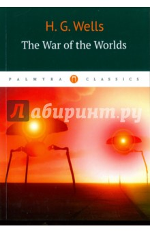 The War of the WorldsХудожественная литература на англ. языке<br>The War of the Worlds (1898) is a science fiction novel, telling about a conflict between mankind and an extraterrestrial race. The novel has been both popular and influential, spawning half a dozen feature films, radio dramas, a record album, various comic book adaptations, a television series, and sequels or parallel stories by other authors.<br>