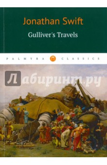 Gullivers Travels = Путешествия ГулливераХудожественная литература на англ. языке<br>Travels into Several Remote Nations of the World. In Four Parts. By Lemuel Gulliver, First a Surgeon, and then a Captain of Several Ships, commonly known as Gulliver s Travels (1726, amended 1735), is a prose satire both on human nature and the travellers tales literary subgenre of the day. It is Swift s best known full-length work, and a classic of English literature.<br>