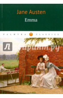 EmmaХудожественная литература на англ. языке<br>Emma, first published in 1815, is a novel about youthful hubris and the perils of misconstrued romance. As in her other novels, Austen explores concerns and difficulties of genteel English women; she also creates a lively comedy of manners among her characters.<br>