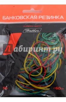 Резинка банковская (60 мм, 50 г, цвет ассорти) (PR_05060)