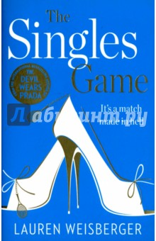 The Singles GameХудожественная литература на англ. языке<br>New from the author of THE DEVIL WEARS PRADA: it s a match made in hell.<br>Sweeping from Wimbledon to the Caribbean, from LA to mega yachts in the Med, The Singles Game is a brilliantly entertaining romp through a world where the stakes are high - and no-one plays by the rules.<br>When Charlotte  Charlie  Silver makes a pact with the devil, infamously brutal tennis coach Todd Feltner, she finds herself catapulted into a world of stylists, private parties and secret dates with Hollywood royalty.<br>Under Todd it s no more good-girl attitude: he wants warrior princess Charlie all the way. After all, no-one ever won by being nice.<br>Celebrity mags and gossip blogs go wild for Charlie, chasing scandal as she jets around the globe. But as the warrior princess s star rises, both on and off the court, it comes at a high price. Is the real Charlie Silver still inside?<br>