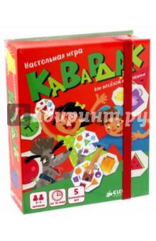Кавардак. Время играть!Карточные игры для детей<br>3 фишки<br>- возраст 6+<br>- 5 игр в одной коробке<br>- для всей семьи, для веселой компании!<br><br>В квартире мистера Растяпкина жуткий кавардак! И есть 5 способов помочь ему навести порядок. Эти 5 способов и есть пять вариантов игры с карточками, которые помогут выучить цвета и формы, научиться искать сходства и отличия. Задача усложняется тем, что у каждой вещи в квартире есть двойник и похожая по цвету и форме обманка.<br>Уборка в квартире мистера Растяпкина позволит детям здорово потренировать память, логику и внимание!<br><br>Количество игроков:<br>2-8<br><br>Время игры:<br>От 15 минут<br><br>Что в наборе:<br>55 карточек<br>Правила игры<br>Удобная коробка на резиночке<br><br>ИГРА №1<br>Генеральная уборка - игра на внимание<br>Подготовка к игре:<br>Раздать каждому игроку по 1 карточке, остальную колоду положить в центр стола лицевой стороной вверх.<br>Играем:<br>Игроки одновременно открывают свои карты. Каждый ищет на своей и центральной карточках изображения, по форме и цвету совпадающие. Кто нашел, должен крикнуть, например, зеленый треугольник, забрать карту себе и разыграть ее в следующий ход.<br>Выигрывает тот, кто соберет больше карточек.<br><br>ИГРА №2<br>1,2…3! - игра на скорость<br>Подготовка к игре:<br>Каждому игроку нужно раздать по 1 карточке. Оставшиеся карточки - сложить лицом вверх в стопку. <br>Играем:<br>На счет три игроки открывают свои карточки и начинают искать общие предметы на своей и на центральной. Увидел - кричи, например, стол! И забирай карточку себе, чтобы разыграть ее в следующий ход.<br>Игра продолжается. Пока все карточки не закончатся. Выиграет тот, кто соберет больше карточек.<br><br>ИГРА №3<br>Гол как сокол<br>Подготовка к игре:<br>Раздать игрокам по 6 карточек. Оставшиеся положить на стол рубашками вверх.<br>Играем:<br>Ведущий открывает первую карту из колоды.<br>Игроки должны найти на общей карте такой же предмет (можно другого размера), как на своих карточках. <br>Кто первы