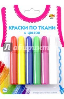 Краски по ткани (6 цветов) (А2622) ABtoys