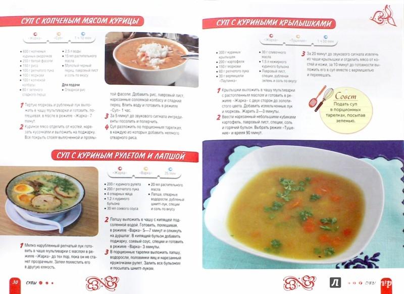Суп с сухариками как в детском саду рецепт пошагово