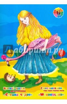 """Картон цветной мелованный двухсторонний, 6 листов, 6 цветов """"Страна чудес"""" (НК-9731) Лилия Холдинг"""