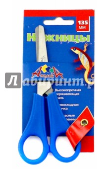 Ножницы (135 мм, пластиковые ручки) (С3049-01) АппликА