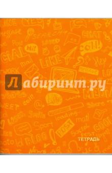 """Тетрадь общая """"Паттерн оранжевый"""" (96 листов, А5, линия) (С2553-16) АппликА"""