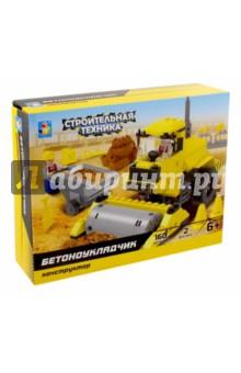 Конструктор БЕТОНОУКЛАДЧИК, 160 деталей (Т57029) 50 литровую канистру в спб пластик