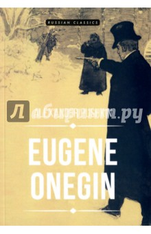 Eugene OneginХудожественная литература на англ. языке<br>Eugene Onegin is the master work of the poet whom Russians regard as the fountainhead of their literature. Set in 1820s Russia, Pushkin s verse novel follows the fates of three men and three women. Engaging, full of suspense, and varied in tone, it also portrays a large cast of other characters and offers the reader many literary, philosophical, and autobiographical digressions, often in a highly satirical vein. Eugene Onegin was Pushkin s own favorite work, and this new translation conveys the literal sense and the poetic music of the original.<br>