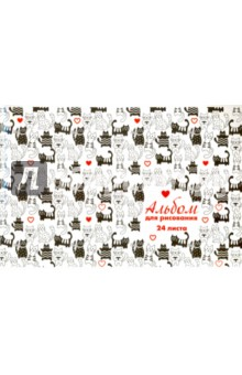 """Альбом для рисования """"Черно-белые коты"""" (24 листа) (44707) Феникс+"""