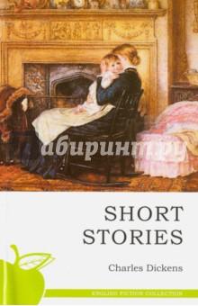 Short StoriesХудожественная литература на англ. языке<br>Серия English Fiction Collection состоит из лучших произведений английских и американских авторов. Читая книгу на языке оригинала, вы не только обогатите собственную лексику и научитесь чувствовать грамматический строй, но также сможете насладиться настоящим языком великих писателей и поэтов.<br>Серия предназначена для тех, кто учит английский всерьез, кто действительно хочет знать этот красивый и многогранный язык.<br>