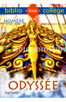OdysseeЛитература на французском языке<br>Ulysse, heros grec de la guerre de Troie, celui dont la ruse a permis de mettre fin a un siege de dix ans, voudrait regagner son ile d Ithaque, ou l attendent sa femme Penelope et son fils Telemaque. Mais les dieux ne l entendent pas ainsi. Sur le chemin du retour, il doit affronter le Cyclope, la magicienne Circe, les Sirenes au chant mortel, les monstres Charybde et Scylla, et bien d autres encore. <br>Aide de la deesse Athena, Ulysse parviendra-t-il a retrouver son palais et a se debarrasser des pretendants qui convoitent sa femme et ses biens?<br>De larges extraits annotes; <br>Des questionnaires au fil du texte; <br>Des documents iconographiques exploites; <br>Une presentation d Homere et de son epoque; <br>Un apercu du genre de l epopee; <br>Un groupement de textes: Les monstres.<br>