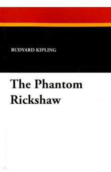 The Phantom RickshawХудожественная литература на англ. языке<br>One of the few advantages that India has over England is a great Knowability. After five years  service a man is directly or indirectly acquainted with the two or three hundred Civilians in his Province, all the Messes of ten or twelve Regiments and Batteries, and some fifteen hundred other people of the non-official caste. In ten years his knowledge should be doubled, and at the end of twenty he knows, or knows something about, every Englishman in the Empire, and may travel anywhere and everywhere without paying hotel-bills.<br>