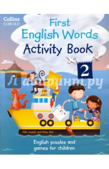 First English Words. Activity Book 2Изучение иностранного языка<br>An activity book to accompany Collins First English Words, winner of the Best Entry for Young Learners prize at HRH The Duke of Edinburgh English Language Book Awards 2012. Encourage a love for learning English and capture the imagination of children. Through fun and engaging activities, young learners can practise the English words they need to learn with the help of Ben, Daisy and Keekee the monkey.<br>- Covers the first English words children need to learn<br>- Words grouped into themes<br>- Fun, varied and engaging activities, written specifically to help young children develop their skills of analysis and improve their linguistic awareness<br>- Beautiful illustrations<br>- Plenty of space for children to practise their writing and drawing skills<br>- Notes for parents and teachers Collins First English Words Activity Book 2 can be used independently or alongside the beautifully-illustrated dictionary, Collins First English Words. Activity Book 2 builds on the skills developed in Activity Book 1 and includes activities that help children to further improve their ability to read and write. The activities will help build childrens confidence and equip them with the skills they need when starting primary school. Also available: First English Words, First English Words Activity Book 1, First English Words Teachers Book, First English Words Activity Pack.<br>
