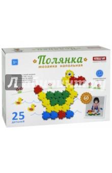 "Мозаика ""Полянка"". 25 деталей (01048) Стеллар"
