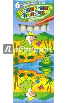 Фломастеры 6 цветов в картонной упаковке 828А-6/НФ06