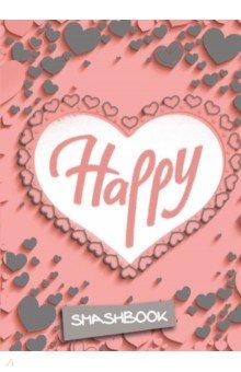 Смэшбук. Блокнот для творческих людей с наклейками, А5+ HappyБлокноты тематические<br>Новые блокноты серии Смэшбук с набором наклеек внутри.<br>