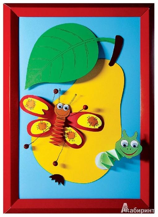 Иллюстрация 1 из 3 для Сладкая жизнь (АБ 24-203) | Лабиринт - игрушки. Источник: Лабиринт