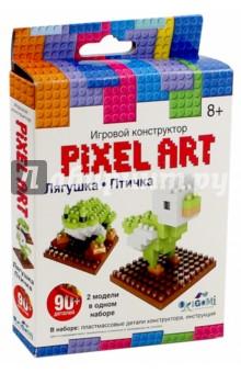 Игровой конструктор PixelArt. 2 модели в одном наборе: Лягушка/Птичка (02305)Конструкторы из пластмассы и мягкого пластика<br>Pixel Art - это серия мини-конструкторов (точнее сказать - микро). Детали конструктора очень малы (самая маленькая имеет размер всего 4x4х5 мм). Высокое качество конструктора обеспечивают надёжное соединение элементов, даже при таких микро размерах. Идеальная серия и для детей, и для взрослых. В наборе детали и инструкция для сборки двух моделей.<br>В наборе: пластмассовые детали конструктора, инструкция.<br>Более 90 деталей.<br>