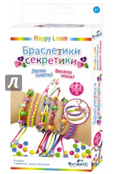 Набор для плетения браслетов Браслетики-секретики (01724)