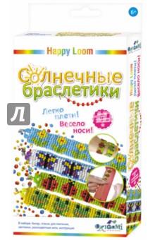 Набор для плетения браслетов Солнечные браслетики (01773)Плетение из резиночек<br>Набор для создания украшений из серии марки Happy Loom. Солнечные браслетики - это веселое развлечение для детей.В наборе: станок для плетения (EVA), двусторонний скотч, бисер (9 расцветок), бусины, 4 нити (зеленый, белый, желтый, голубой), застежки, подробная инструкция по плетению 4-х браслетов.  Наборы торговой марки Happy Loom - это уникальная возможность проявить свою фантазию и творческие способности! Легко плети! Весело носи!<br>