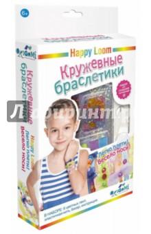Набор для плетения браслетов Кружевные браслетики (01519)