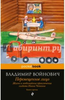 Учебник по истории 6 класс кочегаров читать