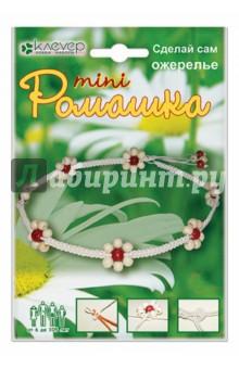 АА 01-002/Ромашка мини (ожерелье): Набор для рукоделия - макраме