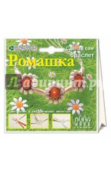 Ромашка (браслет): Набор для рукоделия - макраме