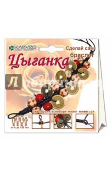 Цыганка (браслет): Набор для рукоделия - макраме (АА 02-005)