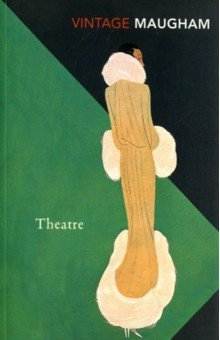 TheatreХудожественная литература на англ. языке<br>Julia Lambert is in her prime, the greatest actress in England. On stage she is a true professional, in full possession of her emotions. Off stage, however, she is bored with her husband, less disciplined about her behaviour. She is at first amused by the attentions of a shy but ambitious young fan, then thrilled by his persistence - and at last wildly but dangerously in love Although Maugham is most celebrated as a novelist and short-story writer, it was as a playwright that he first knew success. Theatre is both a tribute to a world from which he had retired and a persuasive testimony to his enthusiasm for drama and the stage.<br>