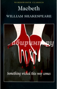 MacbethХудожественная литература на англ. языке<br>Edited, introduced and annotated by Cedric Watts, Professor of English Literature, University of Sussex. Shakespeare s Macbeth is one of the greatest tragic dramas the world has known. Macbeth himself, a brave warrior, is fatally impelled by supernatural forces, by his proud wife, and by his own burgeoning ambition. As he embarks on his murderous course to gain and retain the crown of Scotland, we see the appalling emotional and psychological effects on both Lady Macbeth and himself. The cruel ironies of their destiny are conveyed in poetry of unsurpassed power. In the theatre, this tragedy remains perennially engrossing.<br>