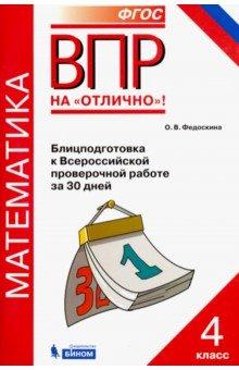 Книгу рассказы чехова читать