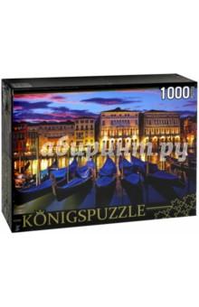 Puzzle-1000 Вечерняя набережная (КБК1000-6497)Пазлы (1000 элементов)<br>Пазл.<br>Количество элементов: 1000.<br>Размер собранной картинки: 685х485 мм<br>Материалы: картон.<br>Упаковка: картонная коробка.<br>Сделано в России.<br>